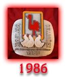 1986_klein