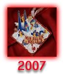 2007_klein
